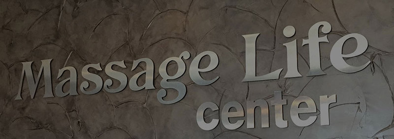 Massage Life Center Sign